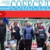 В ГАЗЕТЕ «АРМАВИРСКИЙ СОБЕСЕДНИК» НА 2014 ГОД — Вместе с четвероногим другом