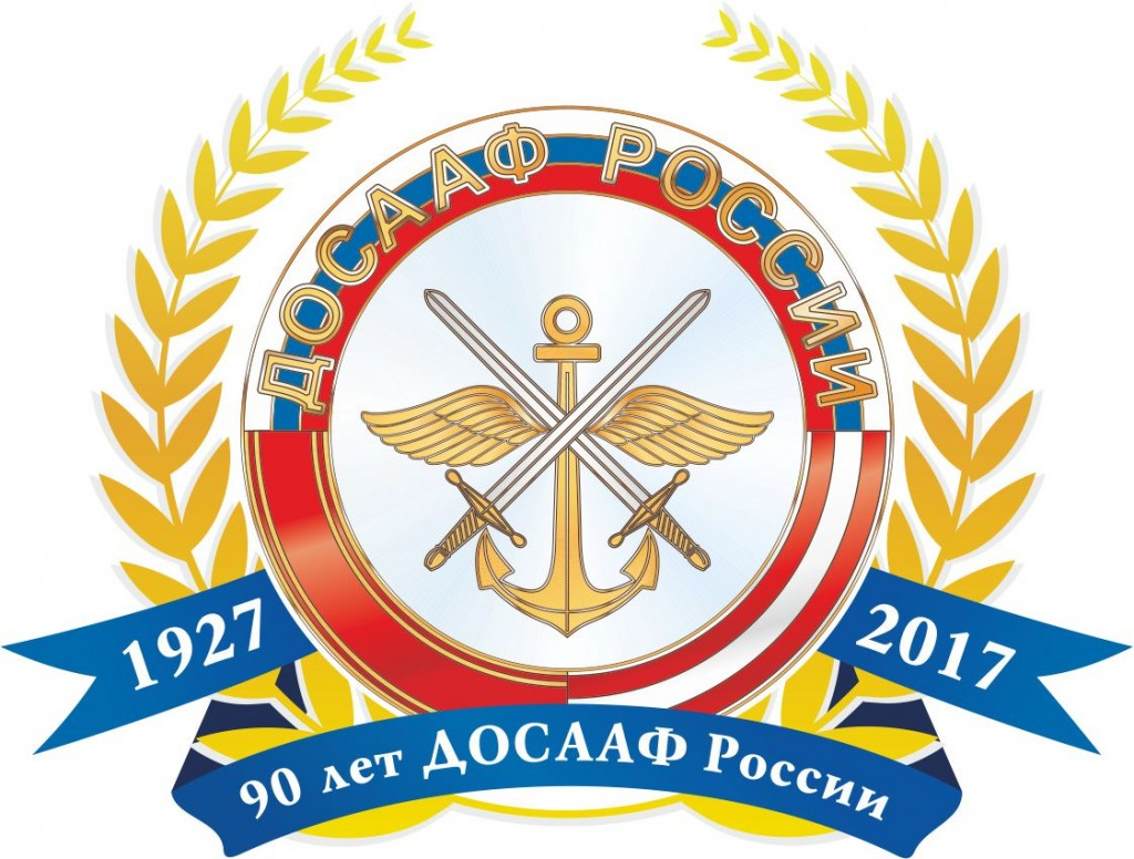 логотип_чистый